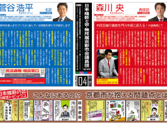 news04_omote
